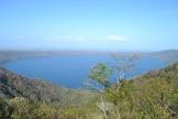 La Catarina (volcanic lagoon).